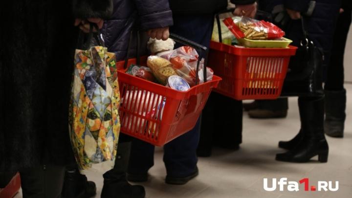 В Башкирии снизился прожиточный минимум