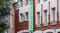 Лишь четверть долгов выплатят кредиторам нижегородского банка «Ассоциация» после 28 ноября