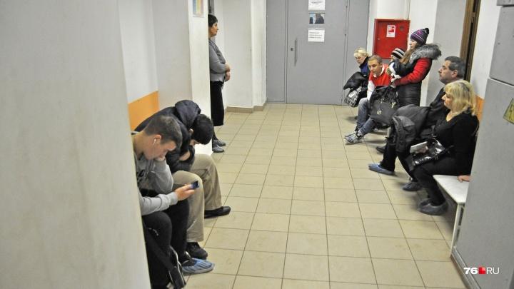 В Ярославле хотят построить новую поликлинику: в каком районе