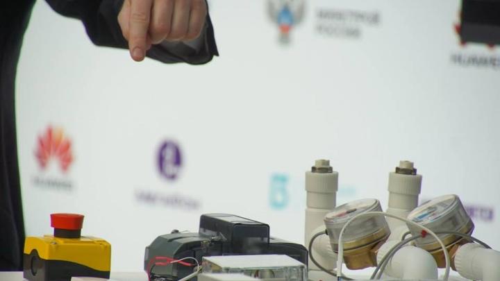 «МегаФон» представил первый в России тариф для управления NB-IoT-устройствами
