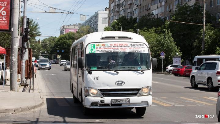 Маршрут в «Мегу» через весь Ростов разыграют без особых требований