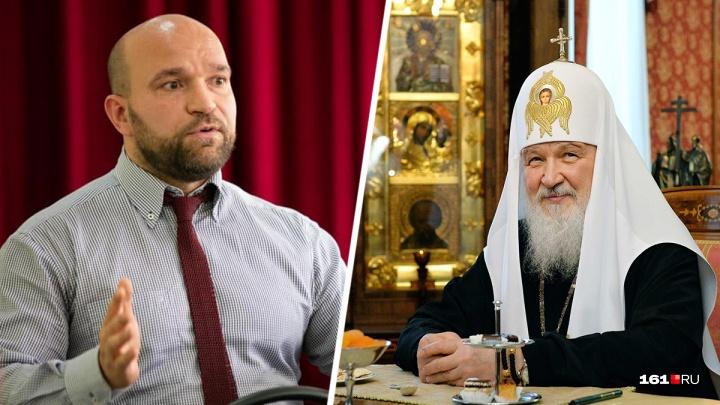 «Таланта хватает только гадить»: донская епархия — об 11 миллионах «на встречу патриарха Кирилла»