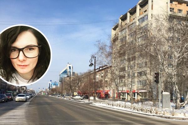 Наталия Шавшукова является организатором Школы местного самоуправления, до этого она работала в РАО«Единая энергетическая система России» и занимала пост депутата одного из районов Москвы