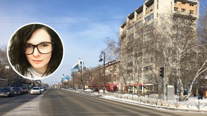 «Тюмень как советская квартира со следами евроремонта». Впечатления москвички о нашем городе
