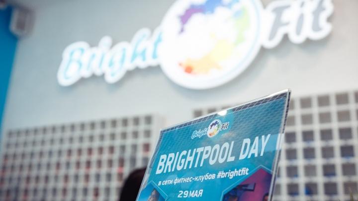 Федеральный фитнес-бренд отметит BrightPool Day 29 мая