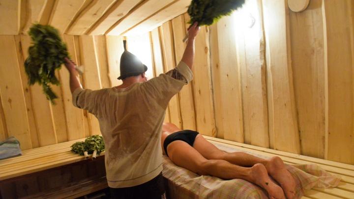 Прячемся от осеннего холода: сколько стоит снять коттедж с баней в Екатеринбурге