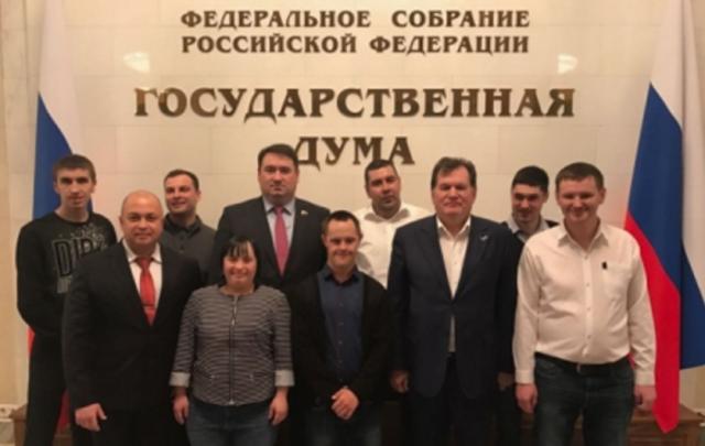 Детям с синдромом Дауна из Башкирии провели экскурсию по Госдуме