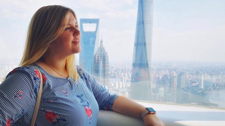«В рабочем графике есть сончас»: челябинка выучила китайский и переехала трудиться в Поднебесную