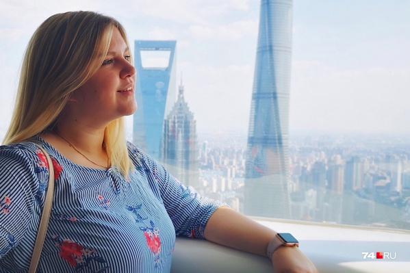 Аня свободно говорит на китайском, что и помогло ей найти работу в Поднебесной