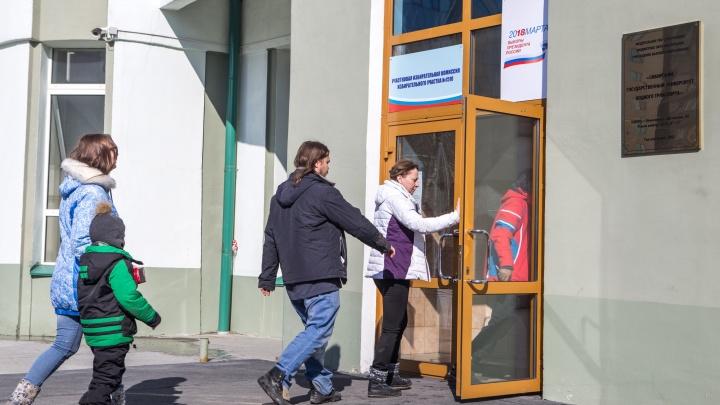 Прокуратура попросила наказать новосибирского чиновника за письмо о повышении явки