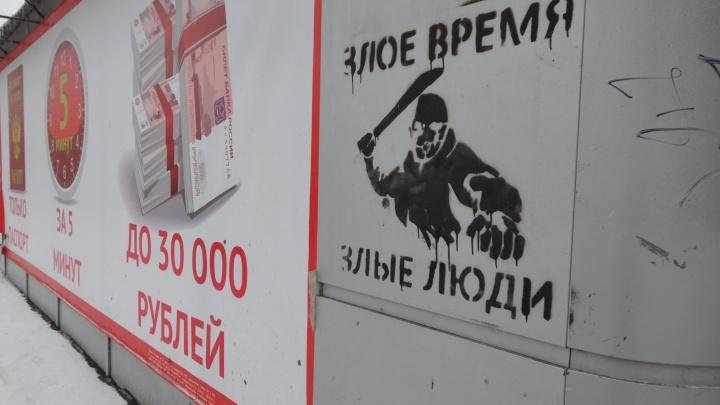 В Екатеринбурге подали в суд на коллекторское агентство, которое давило на должников через родных