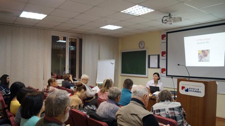 Каждый год сотни новых заболевших: в Екатеринбурге откроют бесплатную школу для астматиков