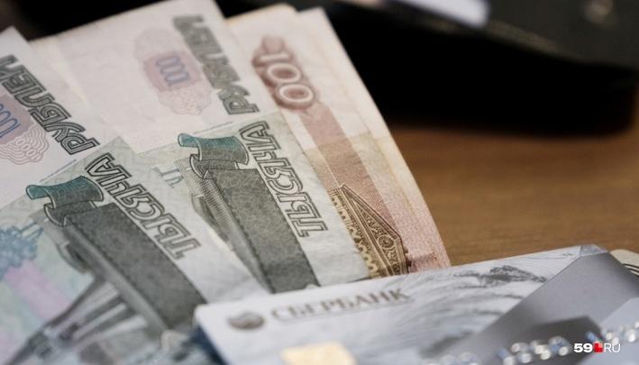 Заксобрание Прикамья поддержало увеличение социальных пенсий