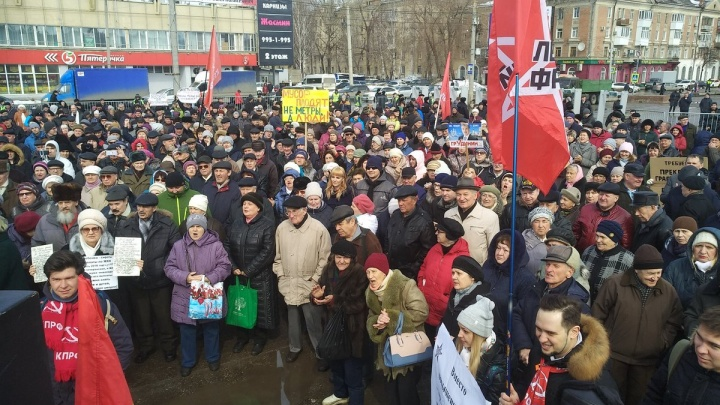 В Самарской области расширили список мест, где запрещено митинговать