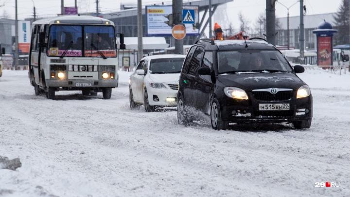 Синоптики предупреждают: в ближайшие дни в Архангельске ухудшится погода