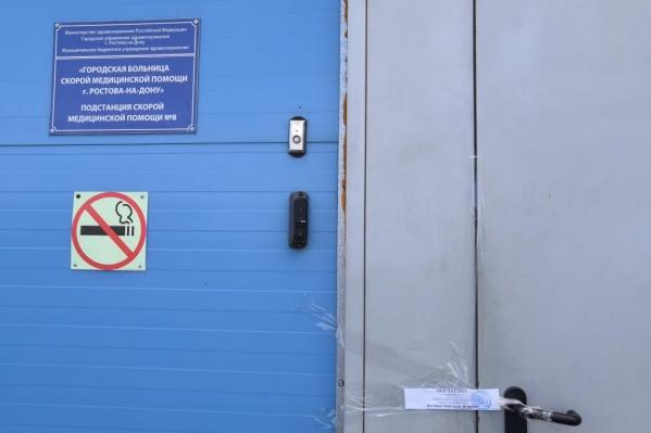 Двери подстанции скорой были опечатаны в день закрытия ТЦ «Левенцовский»