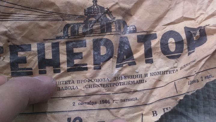 Чехи в цехе: новосибирец делал ремонт и нашёл в стене полувековую заводскую газету