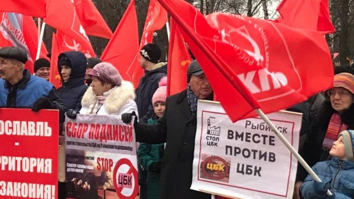 «Ярославль ещё не до конца всё осознал»: на бунт против ЦБК пришло сто человек. Онлайн-трансляция