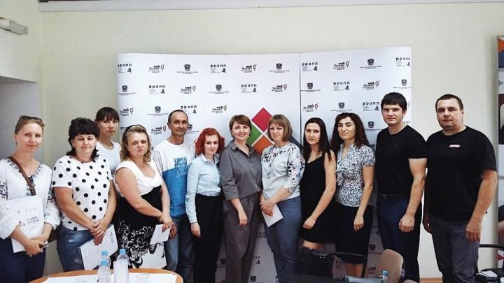 Более 1200 дончан стали участниками бесплатного образовательного проекта «Недели бизнеса»