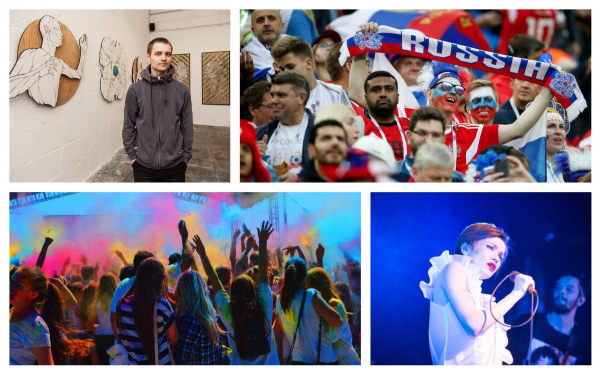 Выходные в Нижнем Новгороде: Бродвей, плоггинг и рок-н-ролл