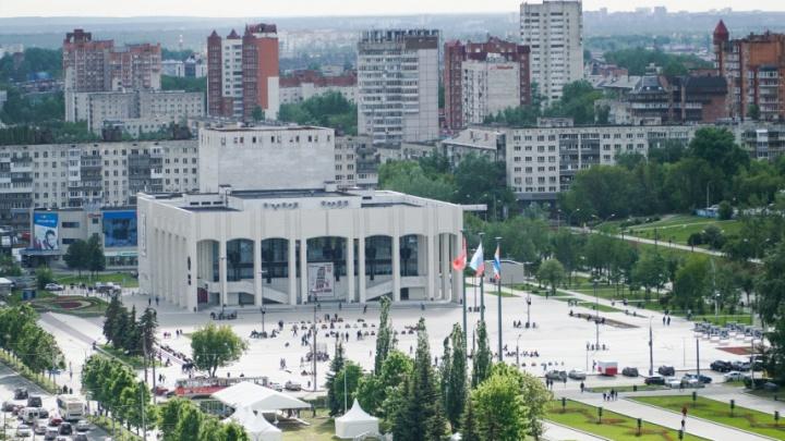 Лето пришло: в Перми ожидается теплая погода с дождями