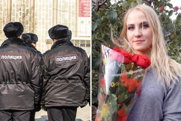 О местонахождении Алины Павлиной ничего не известно с 8 декабря