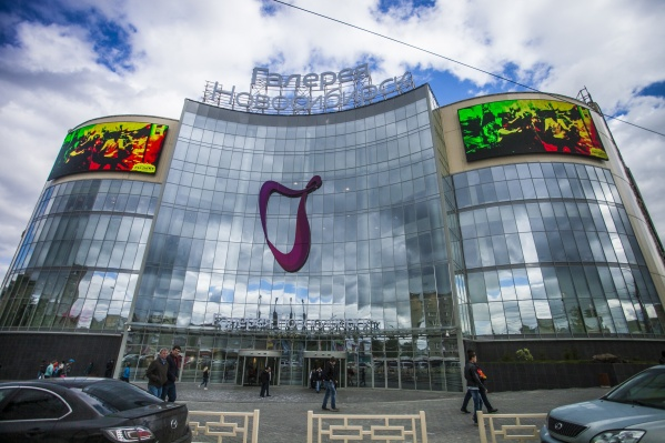 ТРЦ «Галерея Новосибирск» принадлежит 41-летней дочери миллиардера Аркадия Ротенберга
