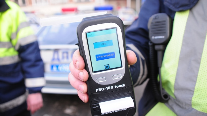 Свердловская ГИБДД проведет массовые облавы на пьяных водителей
