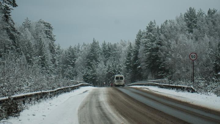 На Урал надвигается метель: что делать, если вы попали в снежную ловушку на трассе