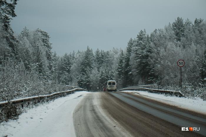 Если вас застанет снегопад на трассе, не пытайтесь дойти до населенного пункта пешком