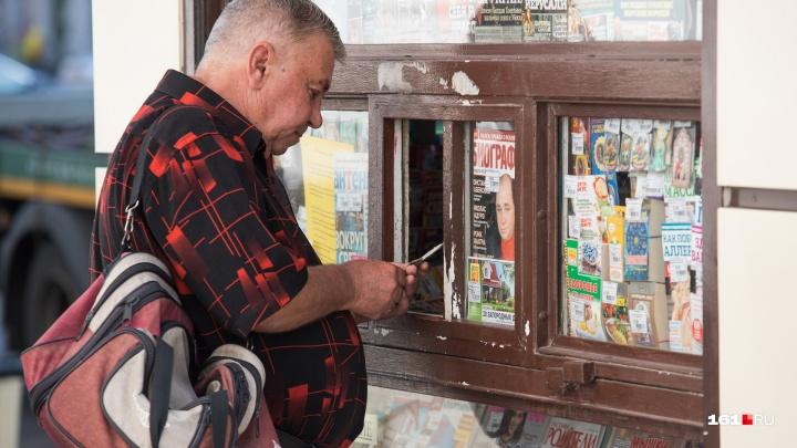 Прожиточный минимум в Ростовской области увеличили на 400 рублей