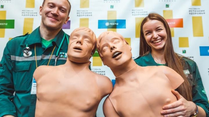 Как в Челябинске сохранить здоровье и красоту — расскажут на бесплатном фестивале