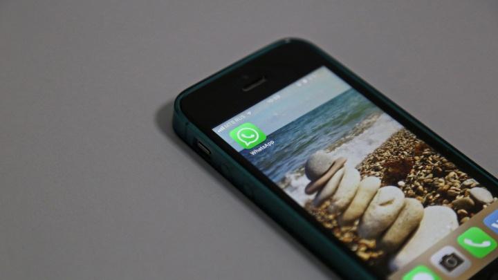 В Башкирии женщину оштрафовали за то, что она сливала данные о телефонных переговорах
