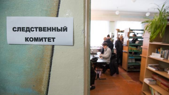 Дело главного архитектора Мартыновского района передали в суд
