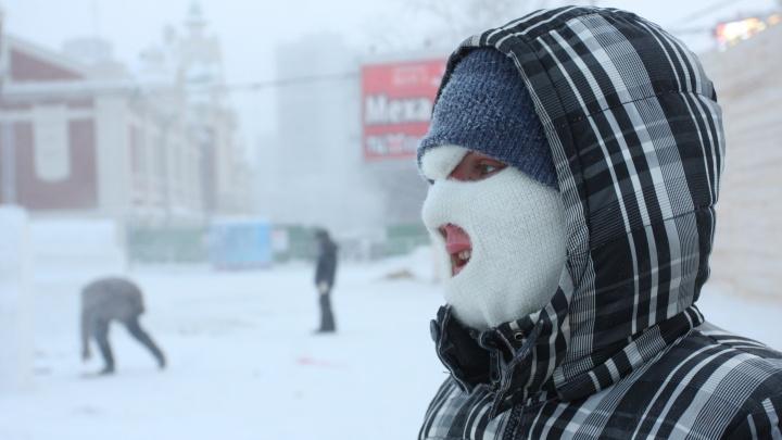 Морозы надолго: синоптики предупредили об аномальных холодах