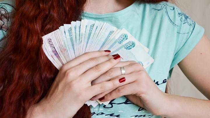 Доходы самых богатых красноярцев составляют 540 тысяч рублей в месяц
