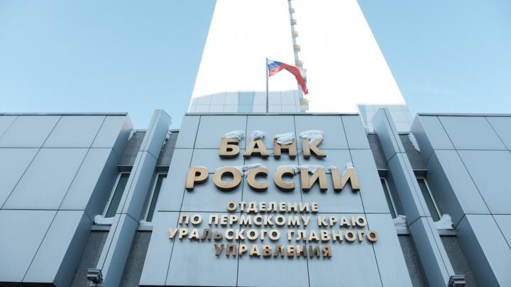 Жители Прикамья должны банкам 113 миллиардов рублей по ипотечным кредитам