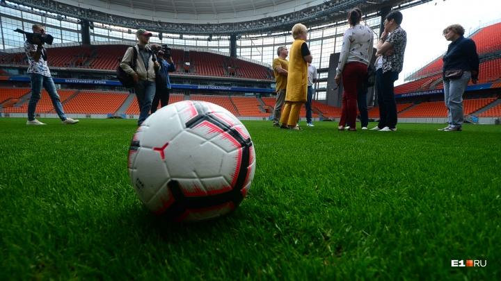 Влезут — не влезут: спецкомиссия осмотрела «Екатеринбург Арену», где пройдет открытие Универсиады