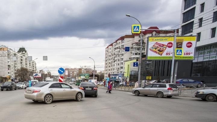 Власти назвали улицы Новосибирска, где появятся новые дорожные знаки