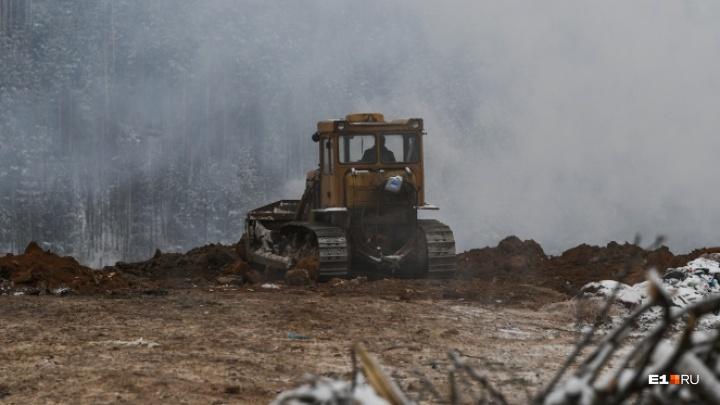 В Екатеринбурге подожгли бульдозер, который должен был ликвидировать свалку, отравляющую Уралмаш
