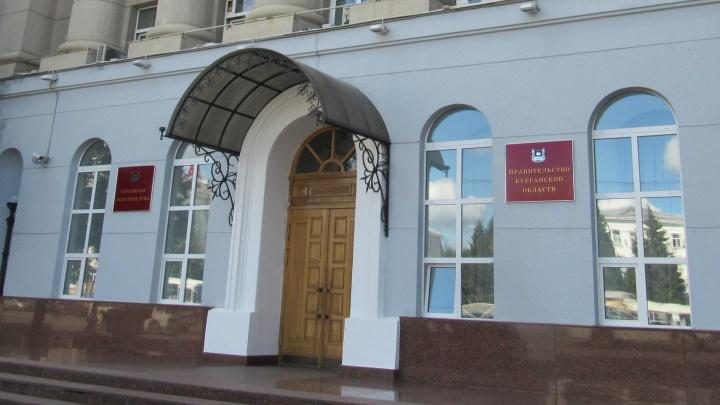 За эффективную работу: Министерство финансов РФ выделило Зауралью грант в 614,6 миллиона рублей