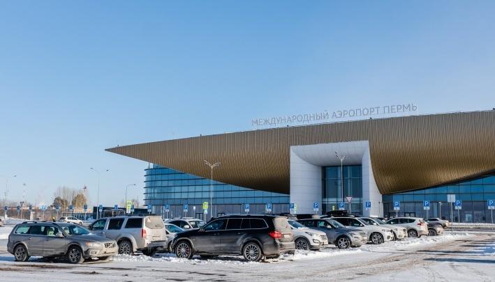 «Работает инспекция»: в пермском аэропорту рассказали подробности экстренной посадки борта из Тюмени