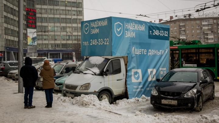 Чиновники решили наказать владельцев «ГАЗели» с рекламой микрозаймов на площади Калинина