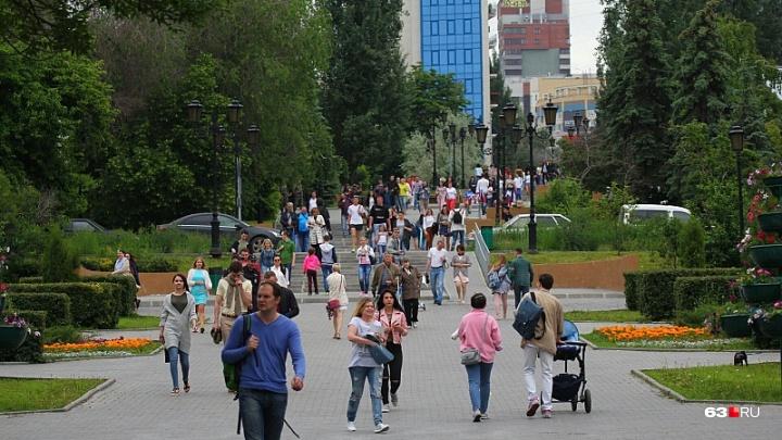 В Самарской области вырос уровень безработицы