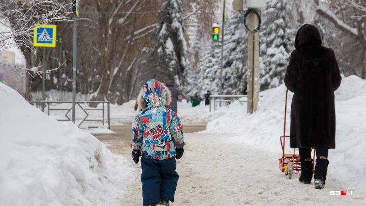 Не надо ходить по учреждениям: в Самарской области для родителей организуют суперсервис