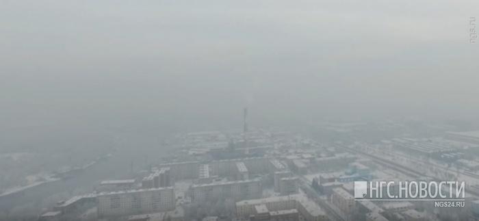 Опасный смог снова затянул небо над Красноярском