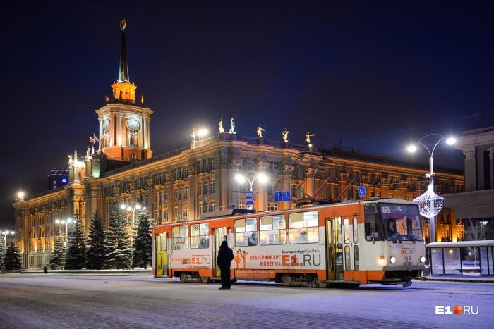 В Екатеринбурге нет разве что монорельса