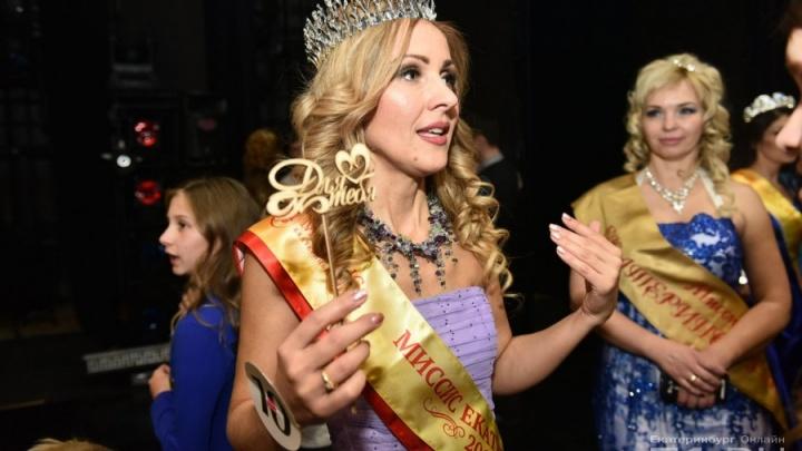 Победительница конкурса «Миссис Екатеринбург» Яна Винарская родила шестого ребёнка