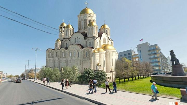 В администрации Екатеринбурга назвали 13 самых популярных площадок для строительства храма