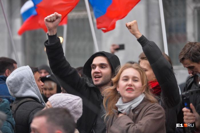 Шествие прошло через весь центр Екатеринбурга